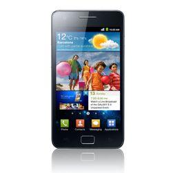 Samsung Galaxy S II er en av de beste telefonene på markedet, og den koster under en tredel av den nye BlackBerry-en.