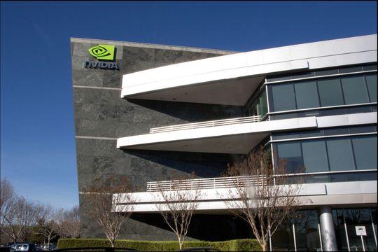Nvidias hovedkvarter består av fire like bygninger.