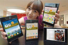 LG Optimus Vu er en mellomting mellom nettbrett og smartmobil.