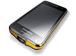 Samsung Galaxy Beam har innebygget videoprojektor.