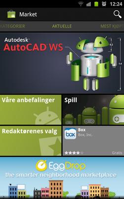 Android Market kan endelig romme skikkelig store apper i sin helhet.