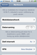 Det er enkelt å dele internett via wi-fi på iPhone.