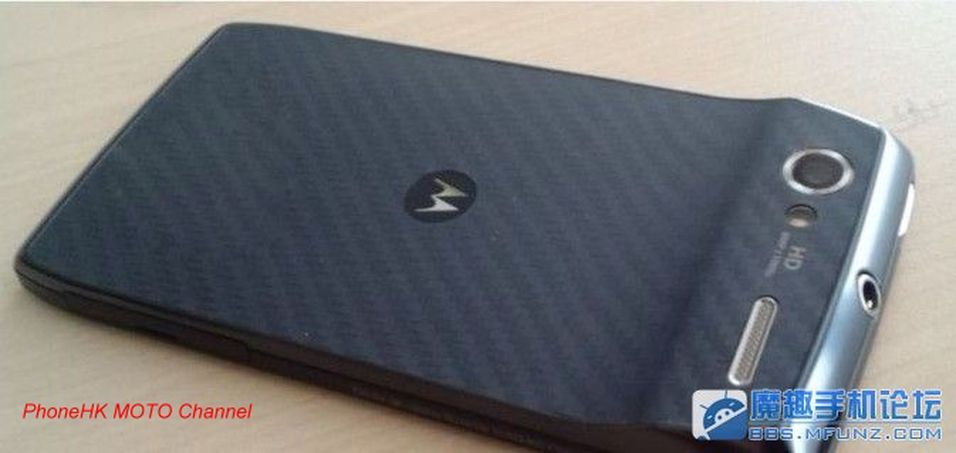 Motorola Razr Blade er lekket