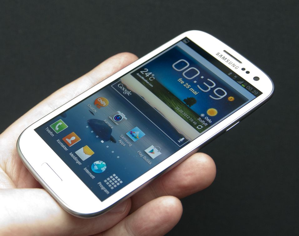 Galaxy S III har svakest skjermlys