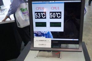 Det termiske arket slo den termiske pastaen med 3 grader, på Sonys visning i Tokyo.