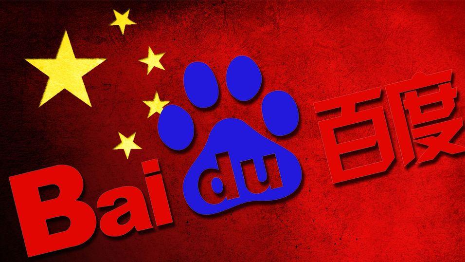 Baidu, Kinas svar på Google, sa opp fire ansatte for å ha tatt imot betaling for å slette innlegg.