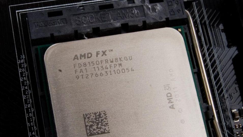 Slik blir AMDs nye prosessorer