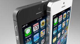 Er det slik iPhone 5 kommer til å se ut? Svaret får du klokken 19 på kvelden 12. september.