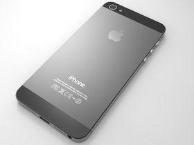 Baksiden av nye iPhone, slik designbyrået Blackpool Creative tror den kommer til å bli.