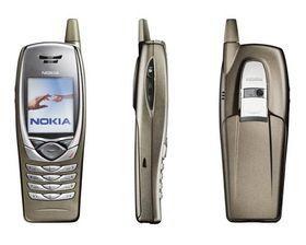 Nokia 6650 kom først med 3G fra Nokia, men den manglet et smart operativsystem.