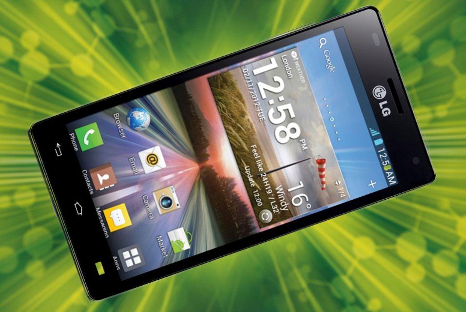 KONKURRANSE: Sjekk om du vant LGs kraftigste mobil