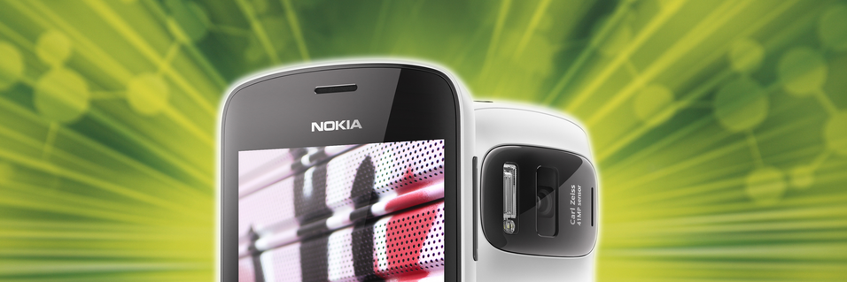 KONKURRANSE: Vinn Nokias kameramonster