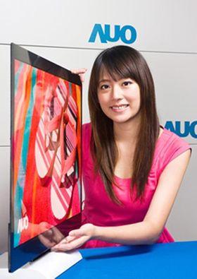 Taiwanske AUO vil være med på OLED-leken.