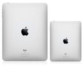 Dette er ett av ryktebildene av iPad Mini som har dukket opp på nettet i det siste.
