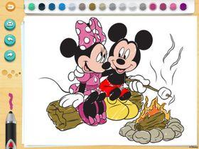 Disney Creativity Studio.