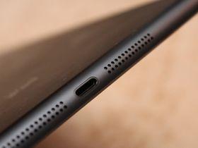iPad mini har ikke uventet fått Apples nye bunnplugg.