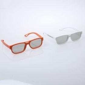 Disse 3D-brillene følger med LGs 55LM960V.
