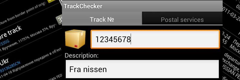 TEST: TrackChecker (Android)