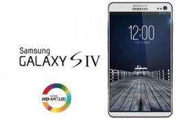 Dette bildet sirkulerer nå på Internett, og - hvem vet - kanskje vil Galaxy S4 ligne litt på denne?