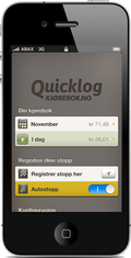 Quicklog for iPhone.
