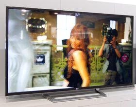 LG viste fram en 84 tommer stor 4K-TV på IFA-messen i Berlin i høst.
