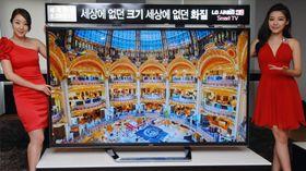 LG har tidligere vist fram denne 84 tommer store 4K-TV-en. Nå får den følge av to mindre utgaver på CES 2013.