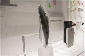 LGs toppmodeller styres via denne fjernkontrollen.