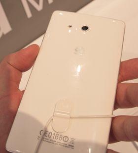 Huawei Ascend Mate er for det meste bygget i plast, men byggekvaliteten kjennes god ut.