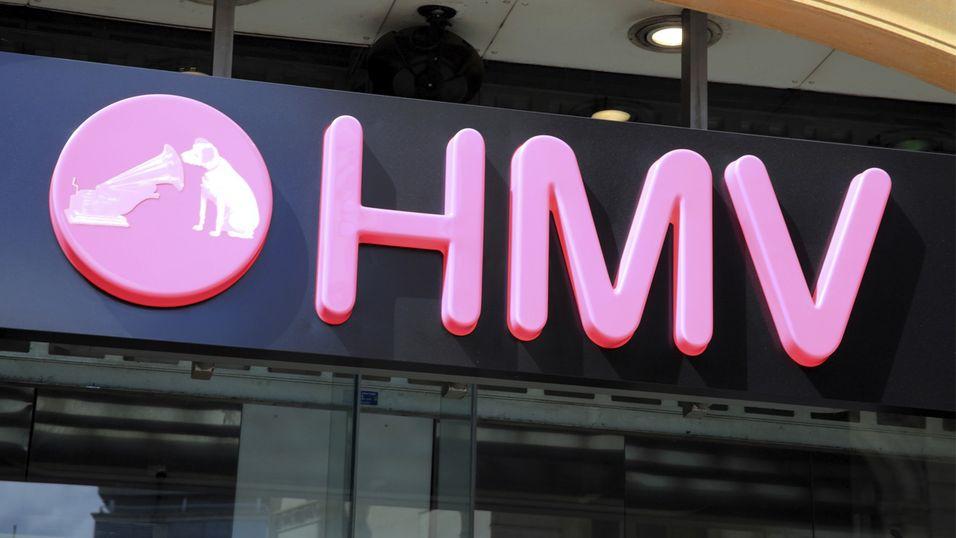 KONKURS: Den britiske musikkjeden HMV sliter med finansene.