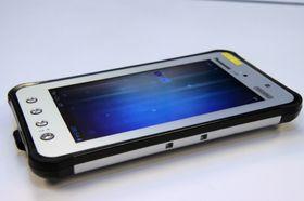 Panasonic Toughpad JT-B1.