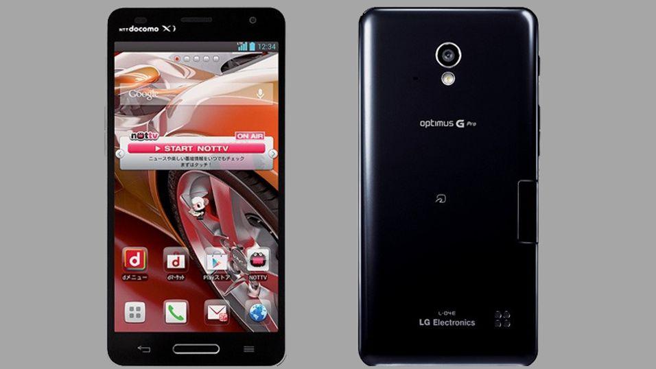 Den japanske utgaven av LG Optimus G Pro, som nå er lansert i samarbeid med NTT Docomo.