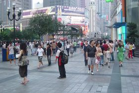 Kina står bak mest ondartet trafikk på nett. Her er et bilde fra millionbyen Chongqing.