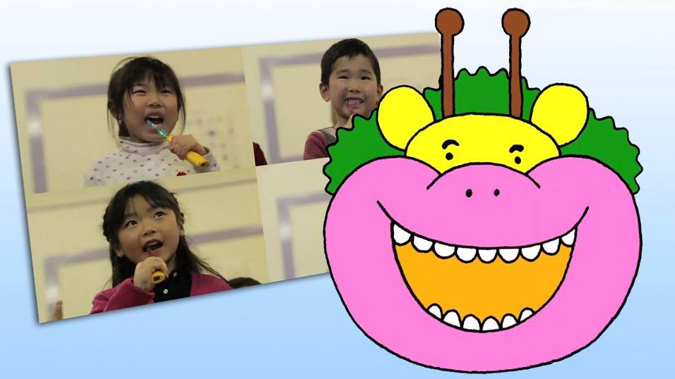 Toothbrush Hero er et interaktivt spill for barn som skal oppmuntre dem til å pusse tenna.