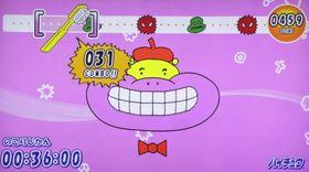 Tootbrush Hero ligner på Guitar Hero.