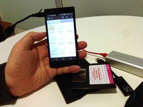 Kraftpluggen Xperia Z fra Sony innledet året. Noe av det morsomste vi gjorde i testperioden var å spille av en mp3-fil fra diskettstasjon til eksternt lydkort.