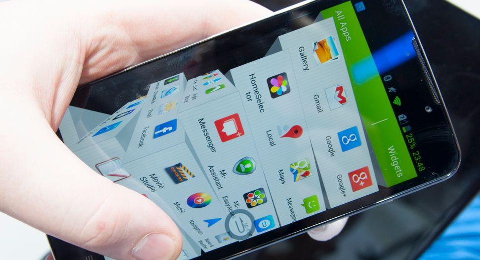 ZTE har lagt inn effekter i app-menyen. Du kan selv velge om du vil ha vanlige panoreringer, eller hvilken effekt du vil ha.