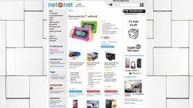 NetOnNet er Norges billigste nettbutikk.