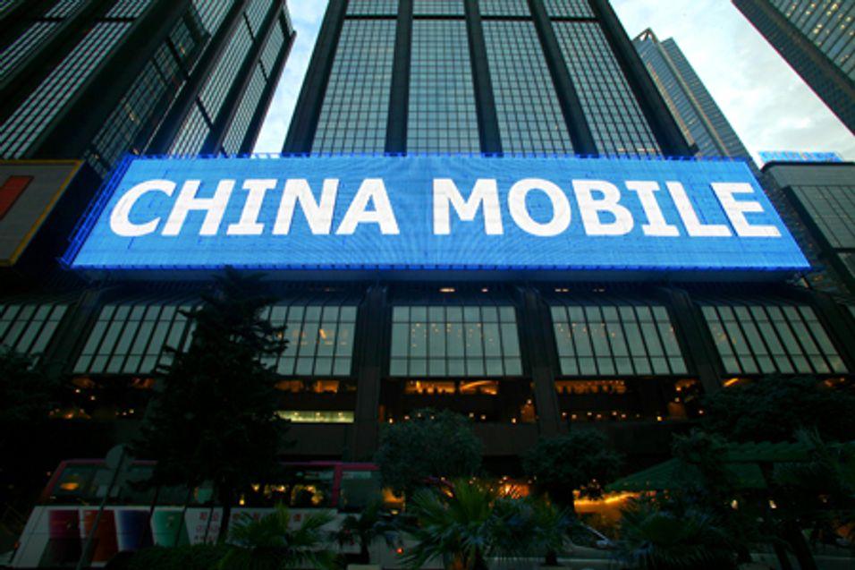 China Mobile satser mer i Pakistan