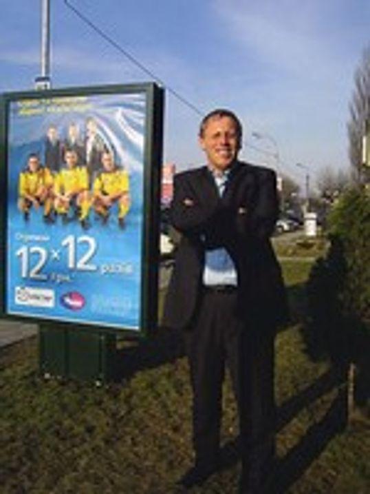 100 000 nye kunder daglig i Kyivstar