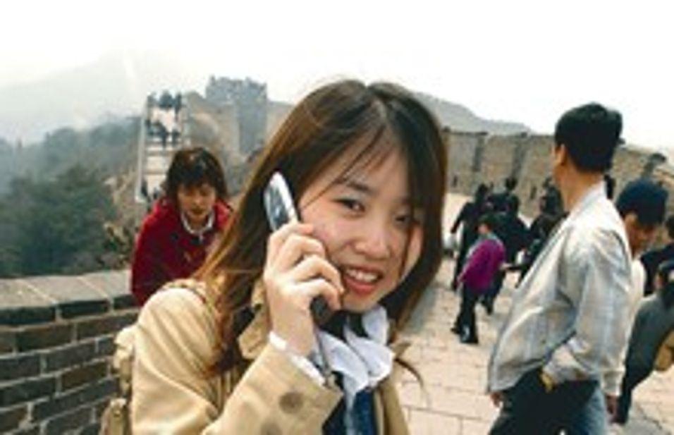 Asiatisk mobil tungvekter