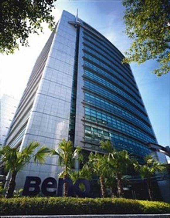 Benq legger ned Siemens mobile