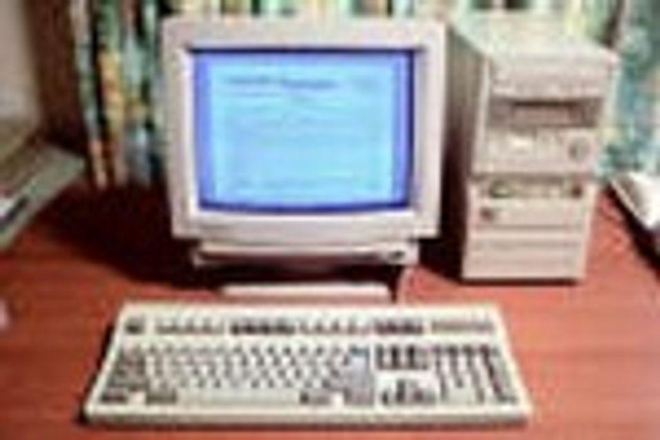 Styr PC-en fra mobilen