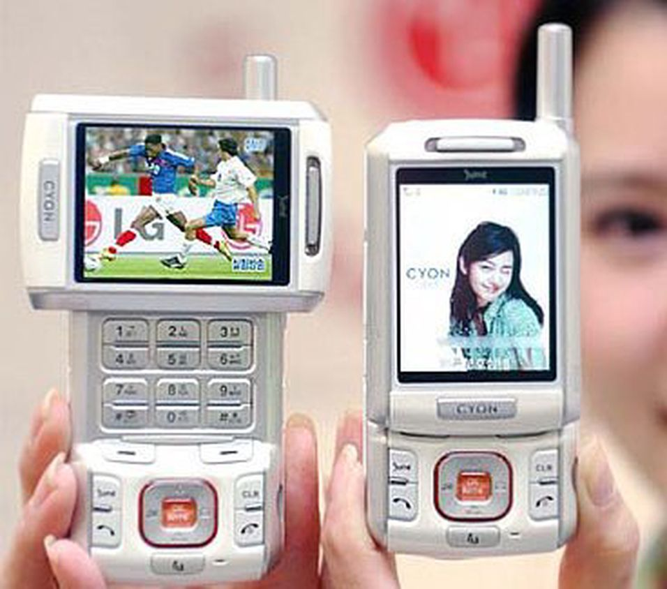 Kalddusj for mobiltjenester