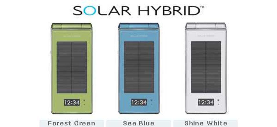 Vanntett og soldrevet mobil