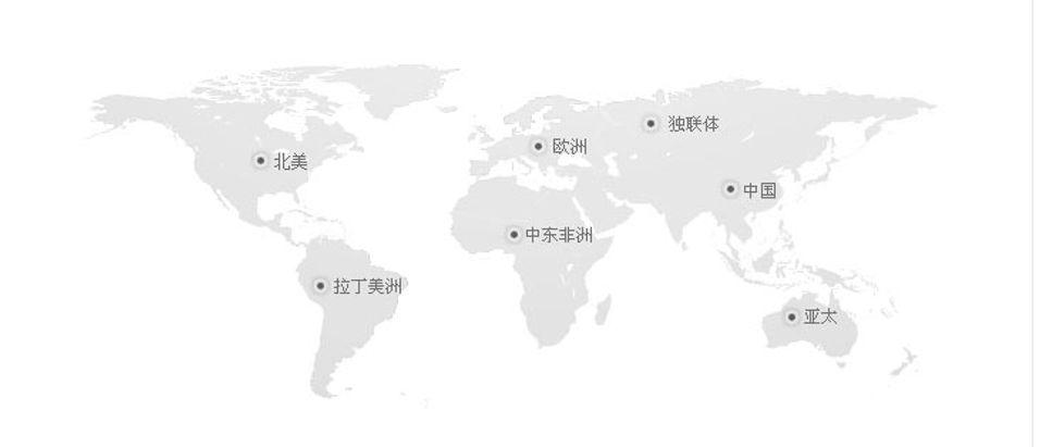ZTE har global tilstedeværelse, og jobber, ifølge seg selskapet selv, for rettferdig konkurranse verden over.