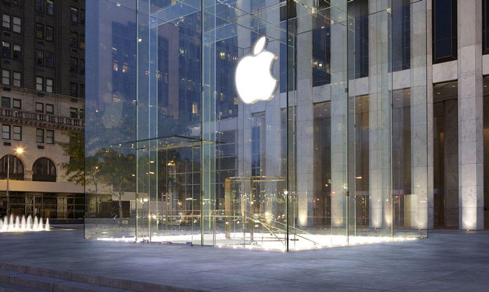 Bilde av Apples butikk på 5th avenue i New York.