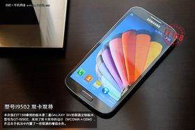 Er dette Samsung Galaxy S IV?