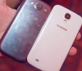 Galaxy S4 har større skjerm enn forgjengeren, men selve telefonen har ikke blitt noe større.