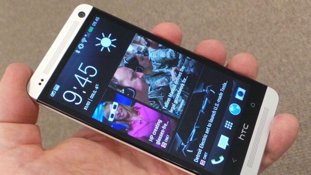 Nå kommer etterfølgeren til HTC One (bildet).
