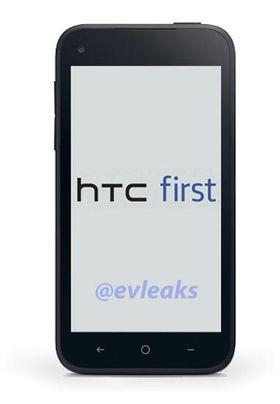 Slik skal den nye Facebook-mobilen fra HTC se ut, ifølge lekkede bilder.